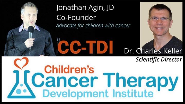CCTDI (2)